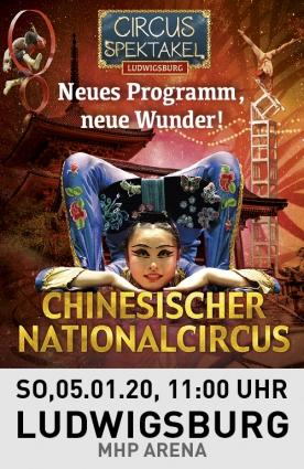 Circus Spektakel Ludwigsburg Familientag 05.01.2020 - 11.00